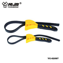 Strap Type Oil Filter Wrench for auto repair tools