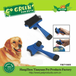 2016 New pet hair brush/pet grooming brush