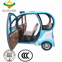 China Carver small battery powered electric passenger car three wheel electric car vehicle