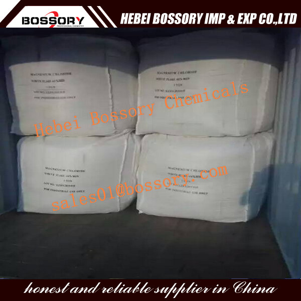 magnesium chloride anhydrous powder industrial grade