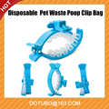 Disposable Pet Dog Waste Pick up Bags /Pet Biodegradable Bags Pet Waste Poop Clip Bag With Soft Silicone Cushions Picking Clamp