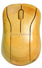 2014 hot new product bamboo mouse made in China/alibaba in russian and spain new gadgets 2014