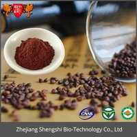 High quality extract of grape seed,vitis vinifera extract,powdered grape seed