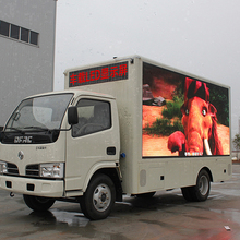 HCMLED P10 P8 Cheap Outdoor Mobile Advertising LED Truck/ advertising vehicle