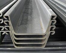 TangShan Professional cold rolled u profile type steel sheet pile made in China