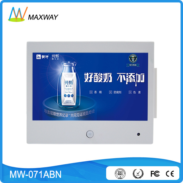network 3g 4G wireless wifi android display touch screen 7