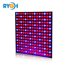 High quality greenhouse 45w led grow light remote