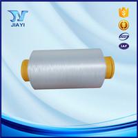 Weaving yarn for nylon 6 yarn importers China manufacturer