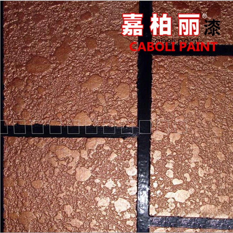 Caboli primer paint for metal texture wall coating