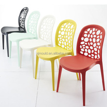 different color plastic stacking chairs mould manufacturer ,double color plastic mould