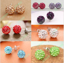 Disco Ball/Beads Crystal Rhinestones Ear stud Earrings