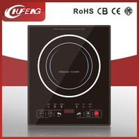 2015 touchable low price home appliance induction cooker
