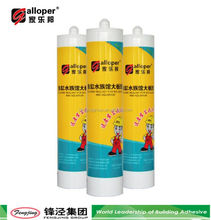 Top selling 260g grey rtv neutral silicone sealant from China