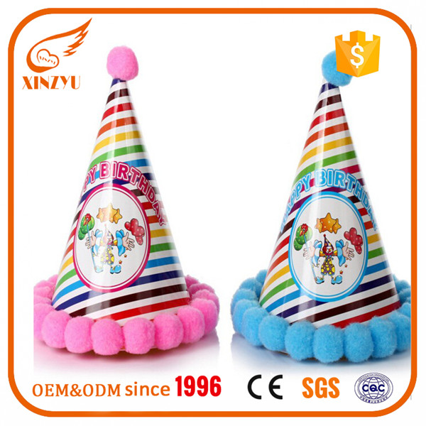 Custome size children paper party hat patterns cone colorful happy birthday hat