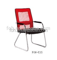 High quality cheap fashionable mesh office chair without wheels (FOH-E36)