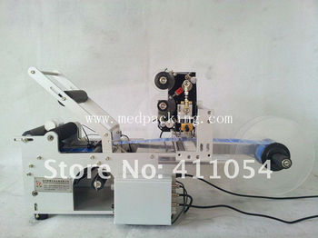 Round Bottle Labeling Machine with Code Printer