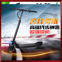CE Trunk Tourist Fast easy Fold Myway Mini electric scooter for adults