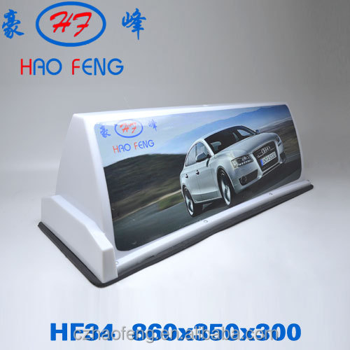 Super strong magent advertising taxi top lights hight light LED inside