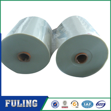 China manufacturer antistatic adhesive carton sealing pet sequin film