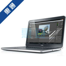 dell laptop screen protector Ultra clear/Matte/anti-fingerprint laptop screen protector