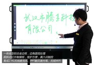 2015 new IR finger touch screen whiteboard samsung 1080p smart TV touch PC with FCC, CE, ISO