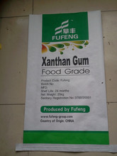 2015 cheap price oil drilling grade xanthan gum FCC