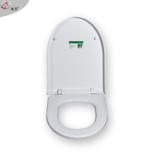 Free sample avaiable White U shape Plastic Round Toilet Seat with Closed Front 8106