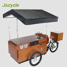 jxcycle electric mobile cafe trike coffee bike for outdoor business plan