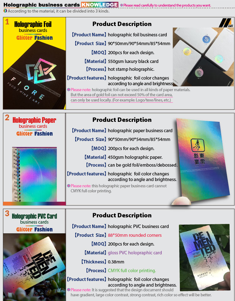 Professional production shiny holographic foil business card