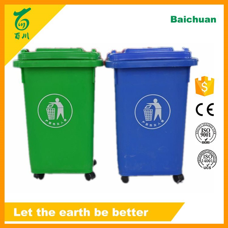 Plastic Recycle Wheelie Bin 13 Gallon Kitchen <strong>Waste</strong> Containers