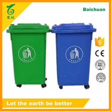 Plastic Recycle Wheelie Bin 13 Gallon Kitchen Waste Containers