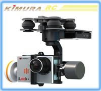 2015 newest Walkera Camera G-3D Brushless Gimbal for QR X350 Premium drone toy hot saling