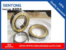 China High Performance agriculture machine bearings cylindrical roller bearing N409 bearings/rulman