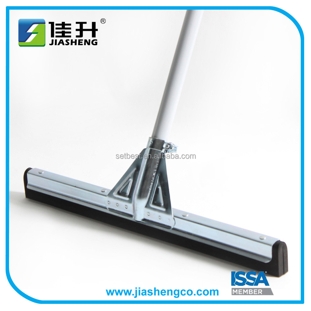 Industrial Heavy-duty Metal Floor Squeegees