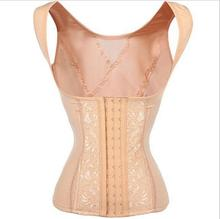 walson womens cotton slim Sexy Tapestry Brocade Vintage Corset