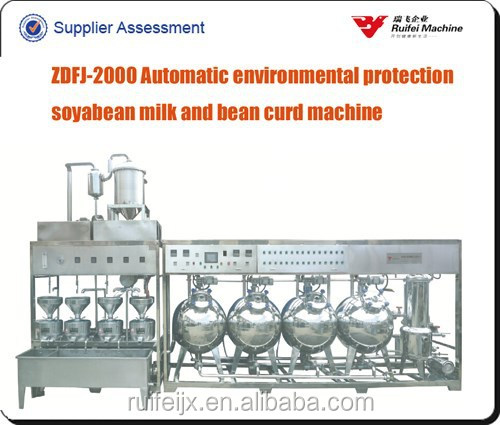 high productivity soy milk production machine