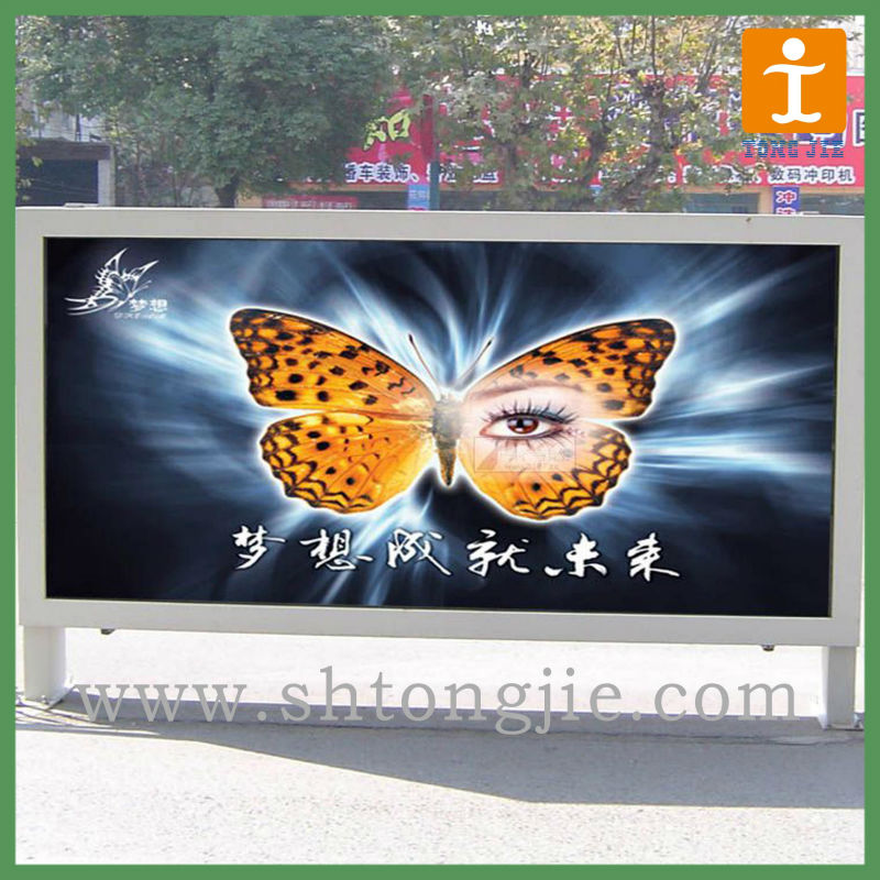 Outdoor advertising models