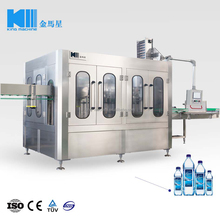 Automatic Purified Water Production Line / Processing Plant