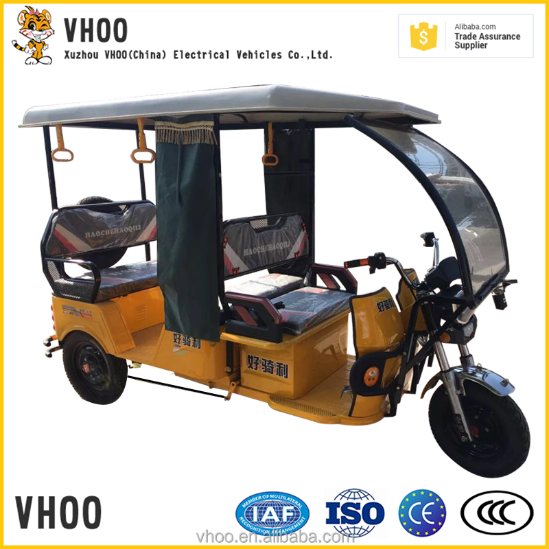 Passenger Tricycle Electric Rickshaw For adults,Bajaj Three Wheeler Auto Rickshaw Price,Electric Auto Rickshaw Price In India