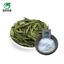 High quality organic stevia powder with competitive price