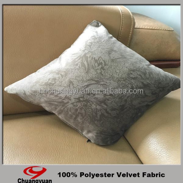 oeko tex make sofa cushion covers caulking tube fabric buy caulking tube oeko tex caulking. Black Bedroom Furniture Sets. Home Design Ideas