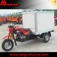 chinese three wheel motorcycle advertising /cargo bike china/cheap china motorcycle with roof