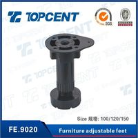 Kitchen cabinet 100/120/150mm PP/ABS adjustable leveling plastic feet
