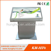 trade show interactive touch screen displayer