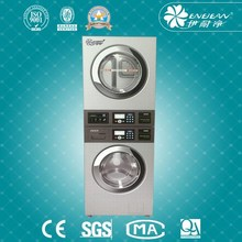 hotel washer and dryer,hospital washer and dryer,wholesale used washer and dryer