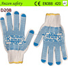 high quality cotton crocheted safety pvc dot glove from china