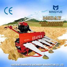 Rice Harvester Price Of Wheat Mini Combine Harvester AW70G