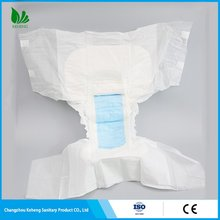 Made in china high technology disposable cloth-like adult baby diapers