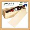 2016 natural pine small unfinished wooden wine boxes wholesale with sliding lid for sale