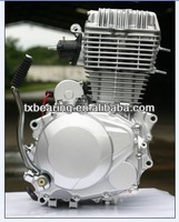 125cc chinese motorcycle engines